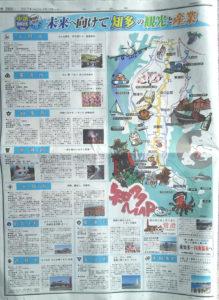 H29新聞①