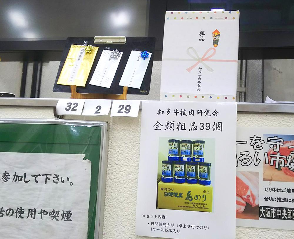 2セリ場_1000px