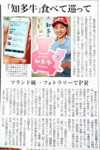 新聞記事_1000px