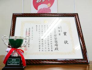賞状&トロフィー補正