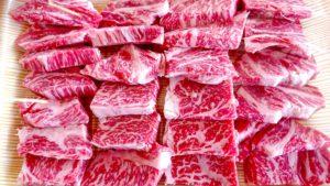 肉イメージ-min